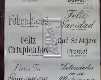 Stampin' Up Saludos Spanish Rubber Stamp Set Rare
