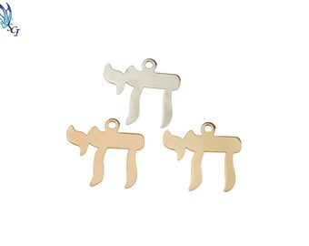 2Pcs-Large Chai Pendant,Chai Jewelry,Chai Necklace,Hebrew Chai Pendant,Chai In Hebrew,Chai Gift, Bar Mitzvah Gift,Bat Mitzvah Gift, HCIN196