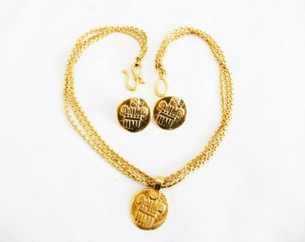 Matte Gold Pendant Necklace and Earrings Vintage 80s LIZ CLAIBORNE Gothic Boho Chunky Brutalist