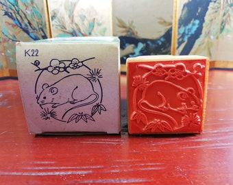 Japanese New Year's Greetings Rubber Stamp Hanko Year Of Rat