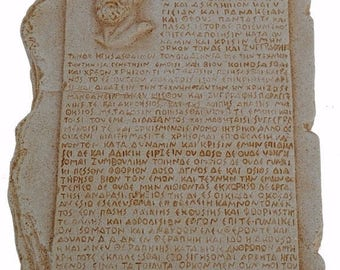 For Sale Hippocratic Oath in Ancient Greek -Hippocrates of Kos-Father of Western Medicine