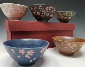 Japanese, Rice Bowls, Set of 5, Sakura Multi-Color