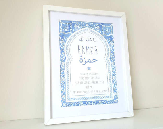 Personalised Arabic New Baby Print - Choose your wording and colours