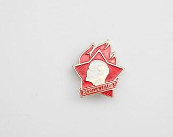 Vintage Soviet Pioneer pin Lenin Soviet propoganda red vintage pin komsomol history Lenin communism unique pin