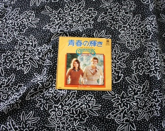 The Carpenters - I Need To Be In Love -1976 Vintage Vinyl 45 EP Japanese Pressing Record.  Vintage 70s Folk Music Carpenters Collectible