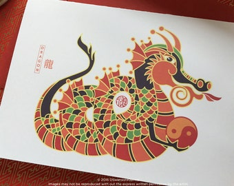 Dragon Chinese New Year Card - Chinese Zodiac Animal - Personal Notecard