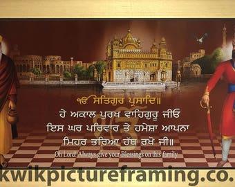 Guru Nanak Ji & Guru Gobind Singh Ji At Harmandir Sahib Golden Temple In Size – 26″ X 13″ Inches