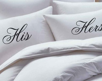 His and Hers Pillowcase set, pillow case set, pillowcases for couples, his hers
