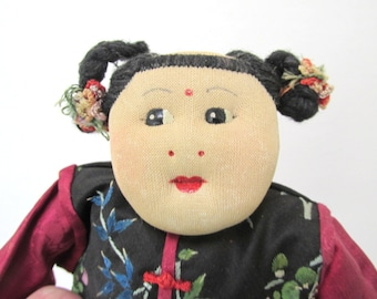 Vintage Female Chinese Tourist Stockinette Cloth Doll with Bindi