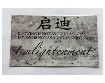 Enlightment Chinese Sign Love  Sign Quote Inspirational Positivity Photo Wall