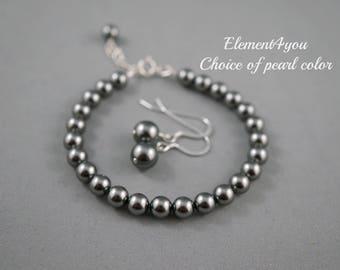 Pearl bracelet set, Bridesmaid Jewelry Set, Bridesmaid bracelet and earrings, Classic pearl bracelet, Single pearl drop, Sterling silver