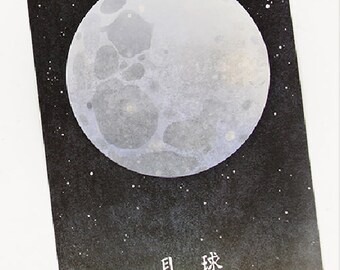 Moon Sticky Note Pad