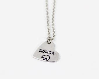 Momma Bear Necklace, Mama Bear Necklace, Mom Necklace, Gift For Mom, Mom Gift, New Mom Gift, Mom To Be Gift, Mother Necklace, Bear Jewelry
