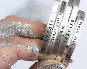 Live Love Sparkle . Say What You Want To Say -Sterling Silver bracelet - Say Anything On YOUR cuff---Custom  SimaG