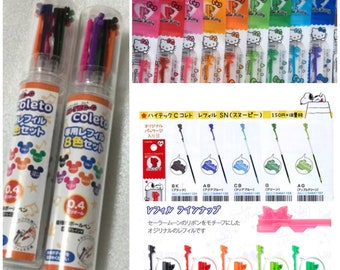 Snoopy, Hello Kitty and Disney Hi-Tech-C Coleto Pen Refill Set
