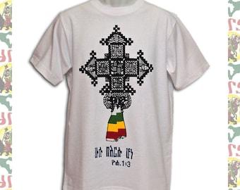 Timkat 2016 Ethiopian cross [Made in ETHIOPIA]T-Shirt  (roots reggae dub rastafari africa ethiopia jamaica Haile Selassie I )