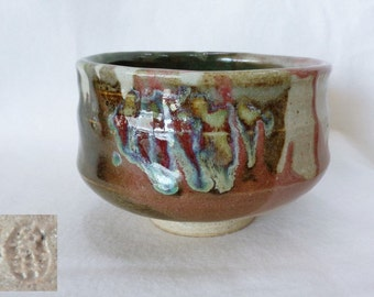 1824: Chawan tea bowl,Fine Japanese Studio pottery  Chawan tea bowl ,ARTIST's work,marked/signed,Handcrafted in Japan