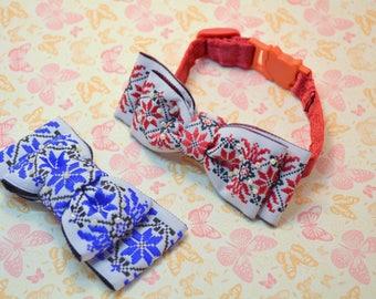 Cat bowtie Ukrainian style bowtie with collar, cat collar breakaway, cat bow tie red, blue, breakaway cat collar bowtie, wedding bowtie,