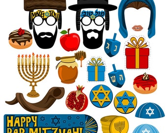 Hanukkah digital photo booth party props instant download