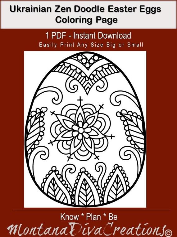 Egg Cited For Spring Ukrainian Ornate Easter Eggs Coloring