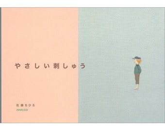 HEARTWARMING EMBROIDERY Samplers - Japanese Craft Book MM