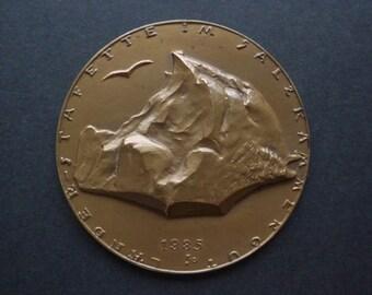 Quality Vintage Bronze Sports Medal – 1935 Relay Race Salzkammergut Austria