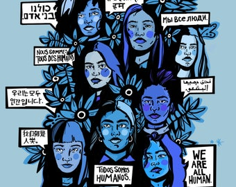 We Are All Human - Illustrated Print 15% of proceeds will go to the ACLU Human Rights | Feminist Art | Equality | Love over Hate | Feminism
