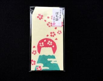 Japanese Envelopes - Pink Cherry Blossoms  Envelopes  - Small Envelopes -  Mount Fuji  Envelopes  Set of 8