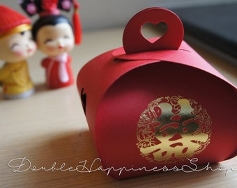 Wedding Favor Gift Box Foldable DIY Red Double Happiness - Chinese Wedding (Qty 100) [B1]