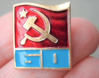 Vintage Soviet Pin Badge USSR Sickle and Hammer pin Communism Propaganda Badge 60 years of the USSR Pin Badge Collectible USSR Propoganda