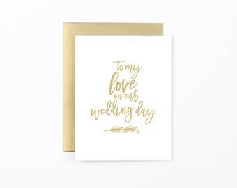 To my love card, wedding day card, groom card from bride, bride card from groom, groom wedding card, bride wedding card, wedding stationery