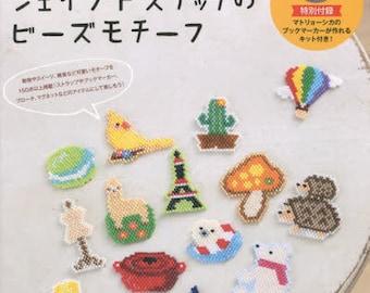 Needle & Yarn Shaped Peyote Stitch Cute Beaded Motifs - Japanese Craft Book