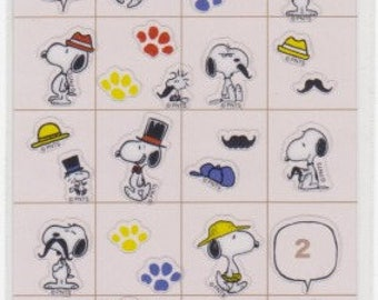 Snoopy Stickers - Snoopy Schedule Stickers - Reference A4029