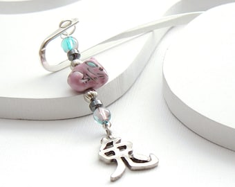Beaded Bookmark - Pink Bunny Bead, Pewter Rabbit Charm, Chinese Character, Silver Plated Hook Book Mark