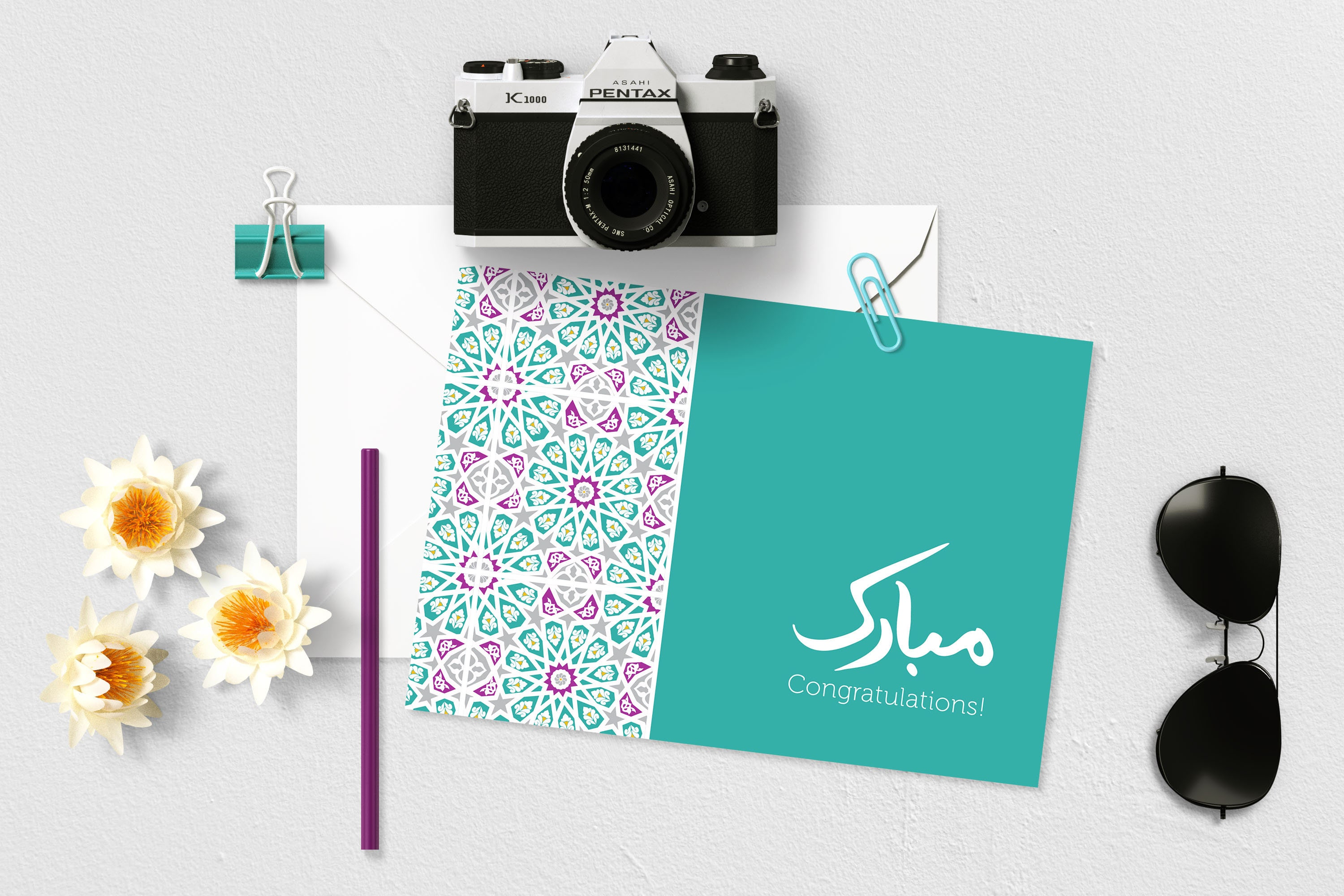 Mubarak greeting card congratulations greeting card zoom m4hsunfo