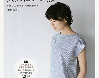 Good clothes for adults - japanese sewing pattern book for woman