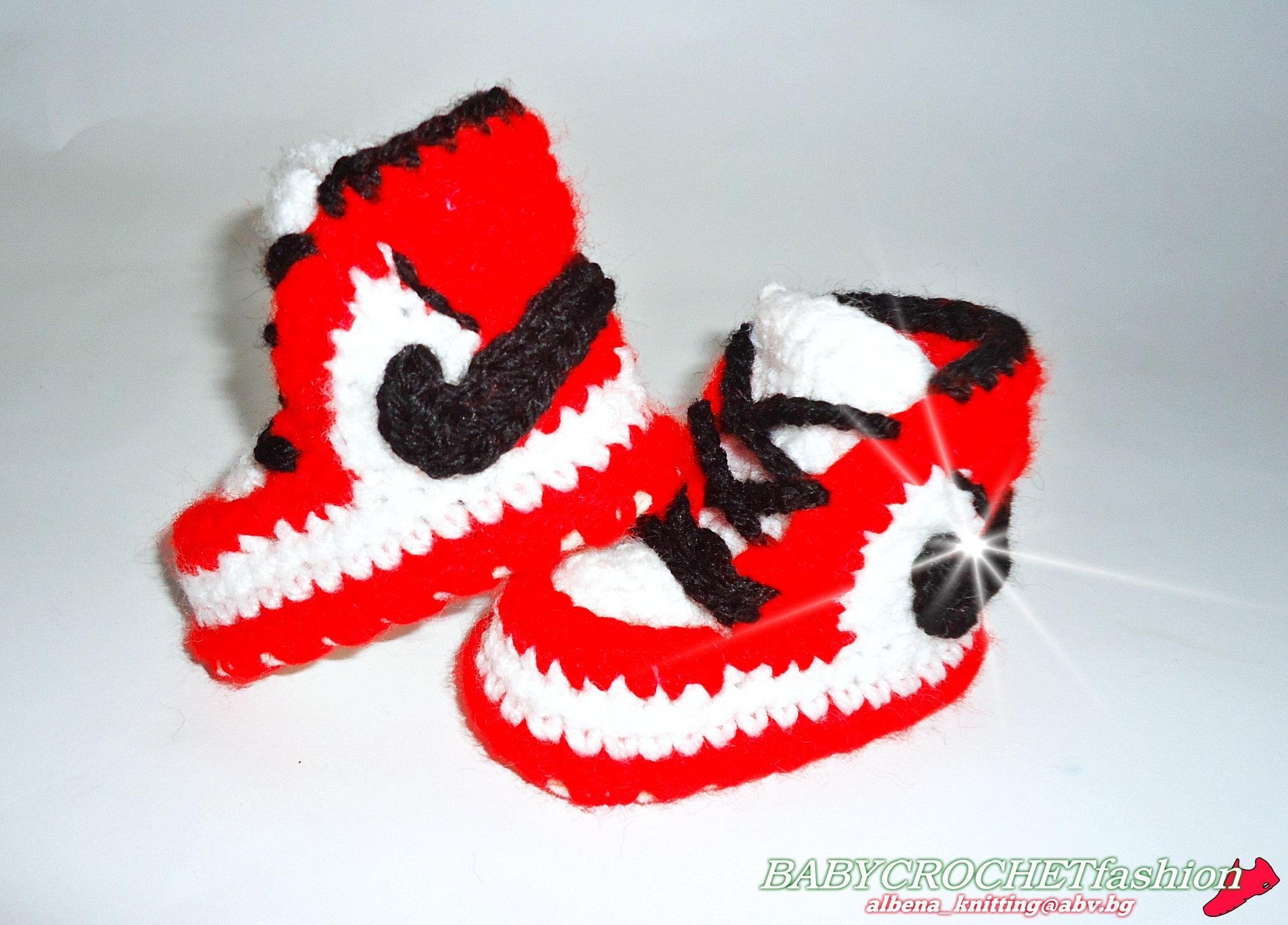 Nike Air Jordan 1 Baby Air Jordan Shoes Baby Booties