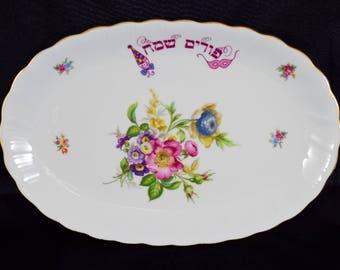 Vintage BAREUTHER Bavaria W.Germany Porcelain Plate for PURIM Hamantash Mishloach Manot
