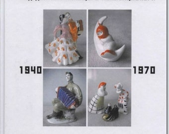 "Soviet russian catalogue-book ""Soviet porcelain 1940-1970"" e-product."