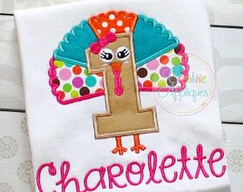 1st Thanksgiving Turkey Digital Machine Embroidery Applique Design 4 Size, 1st thanksgiving applique, first thanksgiving applique