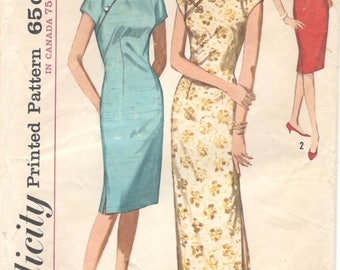 1960s Simplicity 5041 Misses Cheongsam Oriental Sheath Dress Pattern Womens Vintage Sewing Pattern Size 14 Bust 34