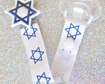 Pacifier Clip Star of David religious jewish judaica Paci Soother Mam Nook Binky Dummy Holder brit milah bris baby naming gift LOOP OR SNAP