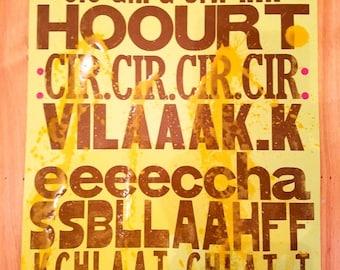 Letterpress Vomit Poster II