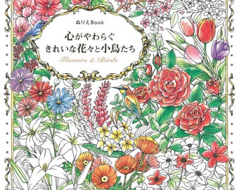 Rhapsody In The Forest Mori Ga Kanaderu Coloring