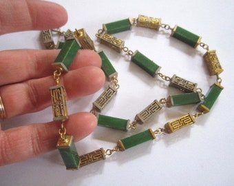 Vintage Chinese Style Beaded Faux Jade Necklace
