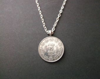 India Coin Necklace - 50 India Coin Pendant with Bail and Chain -  1985 India Coin Pendant