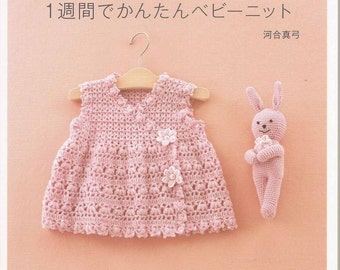 Baby crochet pattern - baby crochet dress - baby crochet toys - japanese craft ebook - pattern - PDF - Instant Download