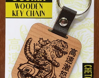 Fast & Furious Gojira- Wooden Keychain- Laser Etched Cherry Wood