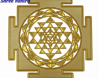 Shree Yantra or Sri Yantra Sacred Geometry Grid YA-48-sm