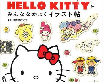 Hello Kitty and Sanrio Characters Illustrations with Ball Point Pens - Japanese Book MM